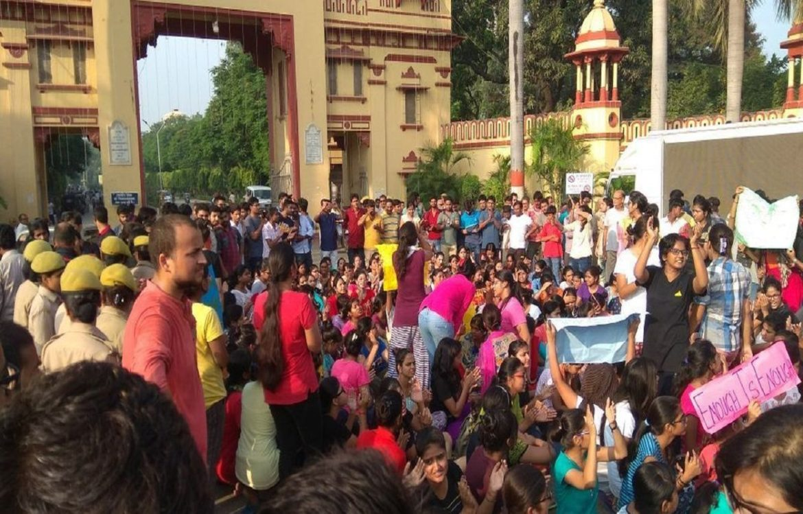 BHU. women, sexual harassment