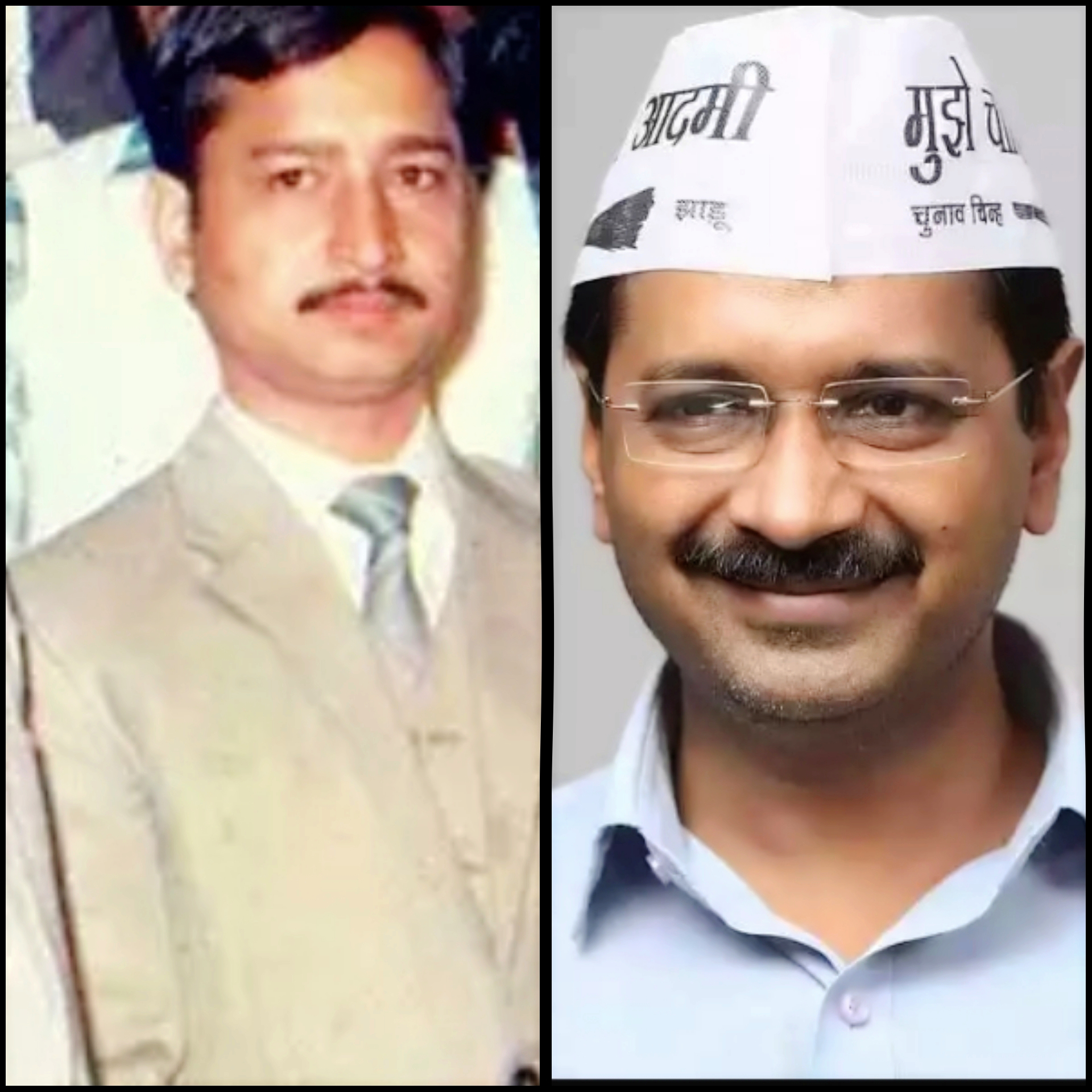 arvind kejriwal, Indian Politicians, politics, unseen pictures, rare pictures,vintage pictures of Indian Politicians